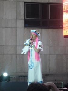 Akari Mizunashi, Aria